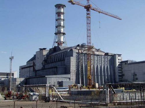 Міжнародний день пам яті чорнобиля
